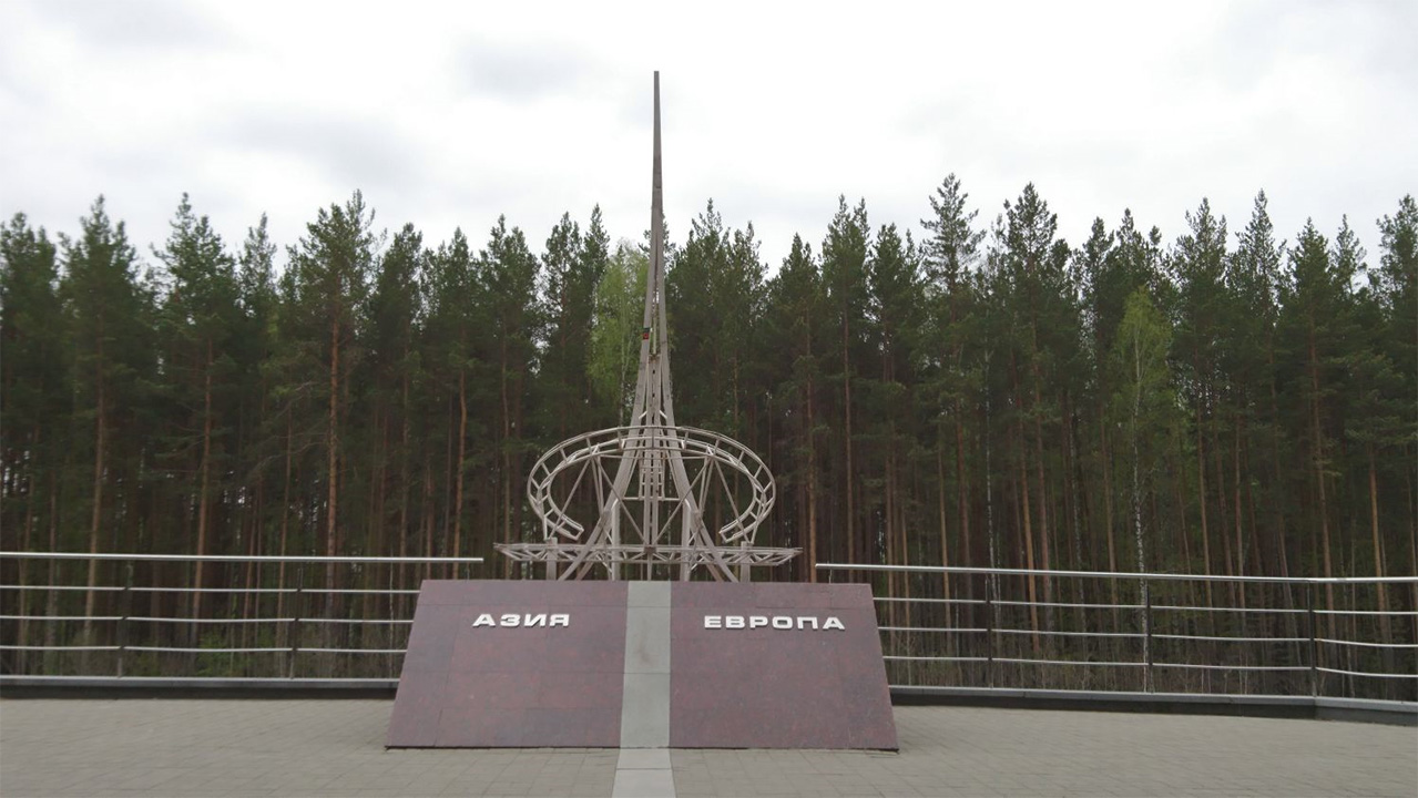 Ekaterinburg/Jekaterinburg/Yekaterinburg