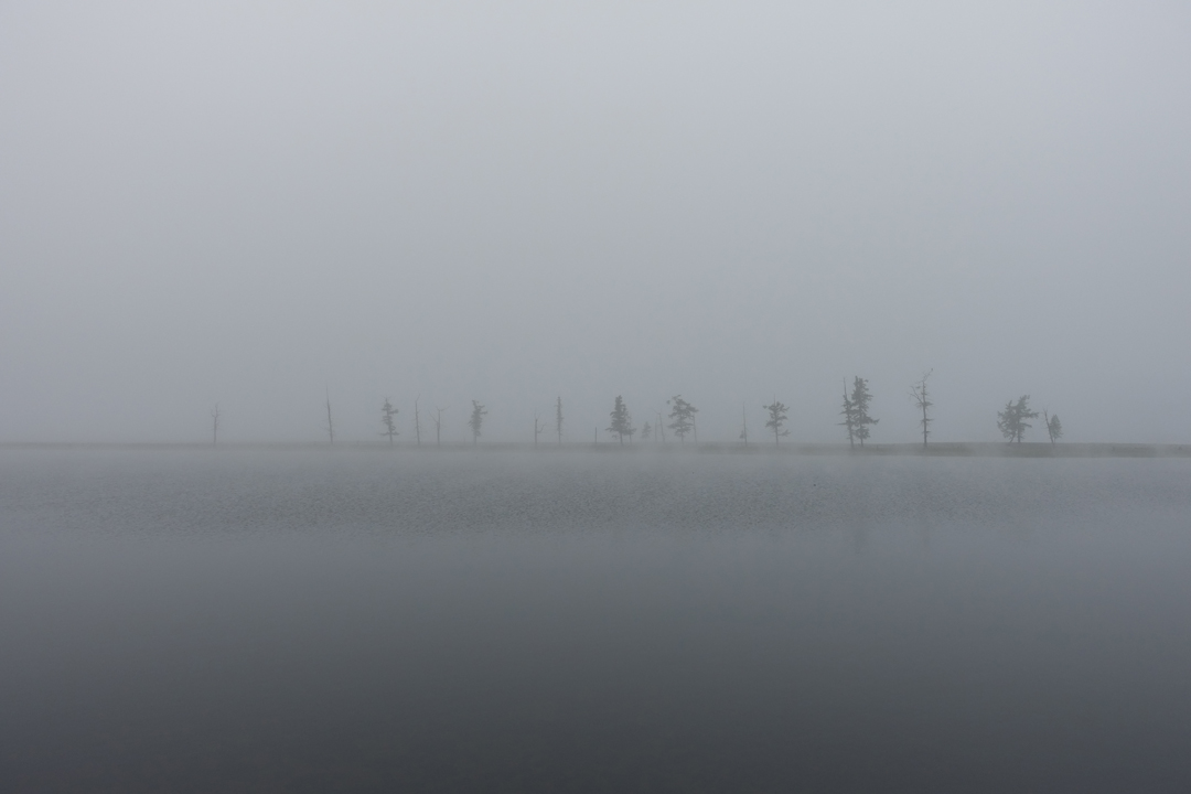 Khövsgöl Lake – in the fog