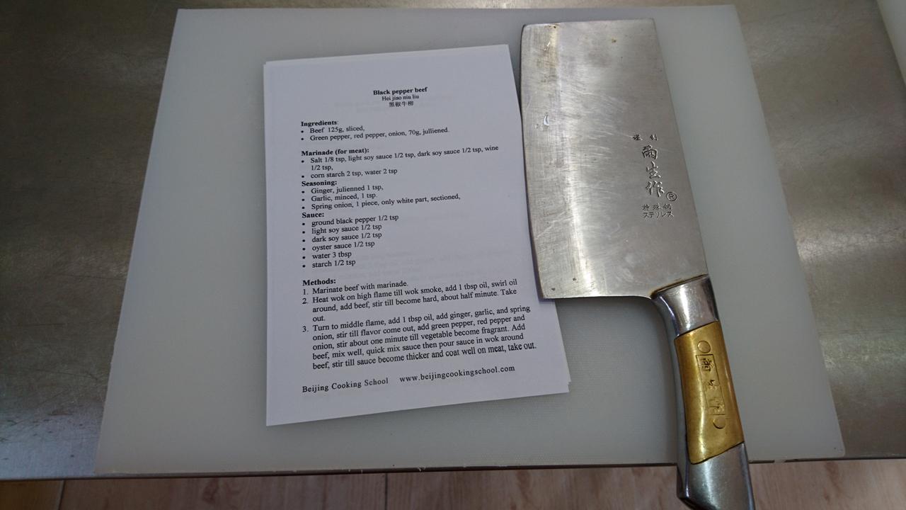 In Beijing – Cooking Class
