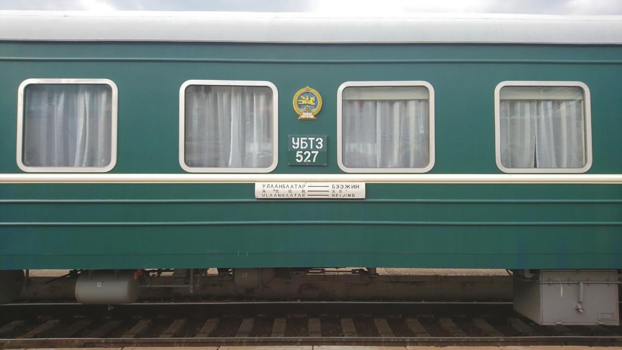 Trans Mongolian – Ulaanbaatar To Beijing