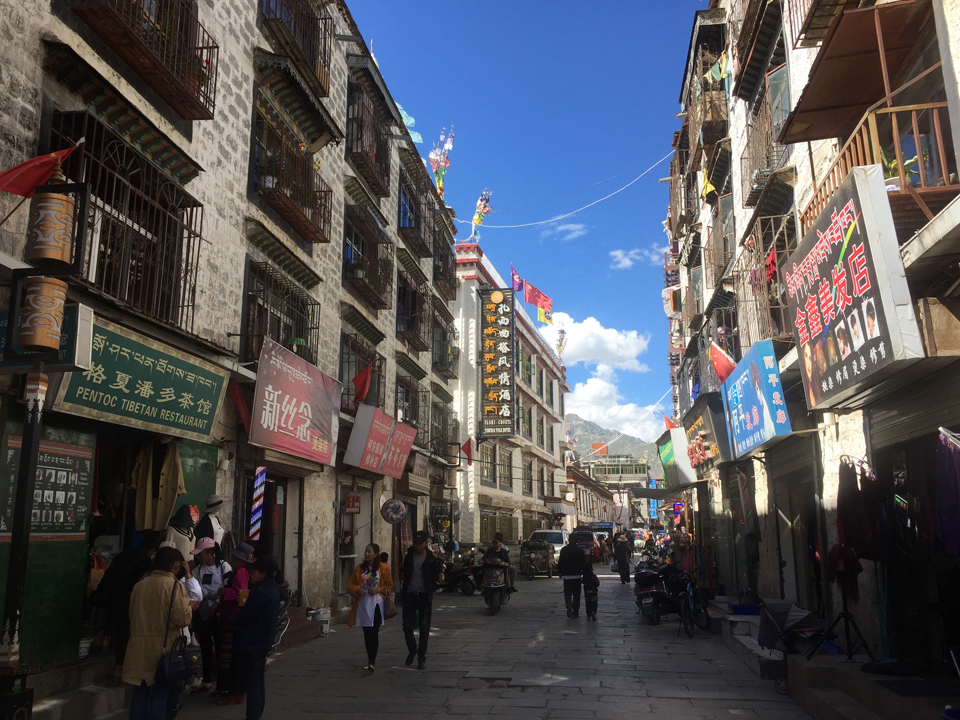 In Lhasa – Arrival Day