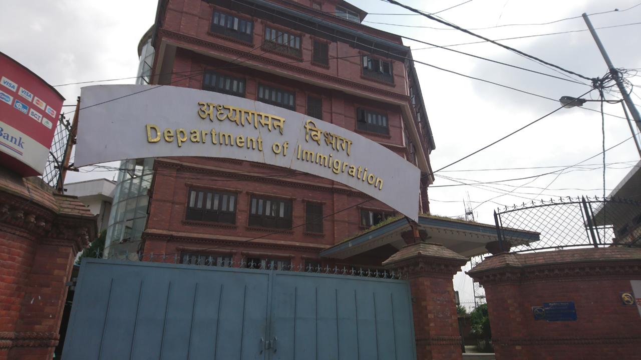 Kathmandu – Visa extention