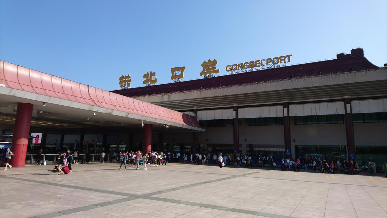 From Macau to Zhangjiajie