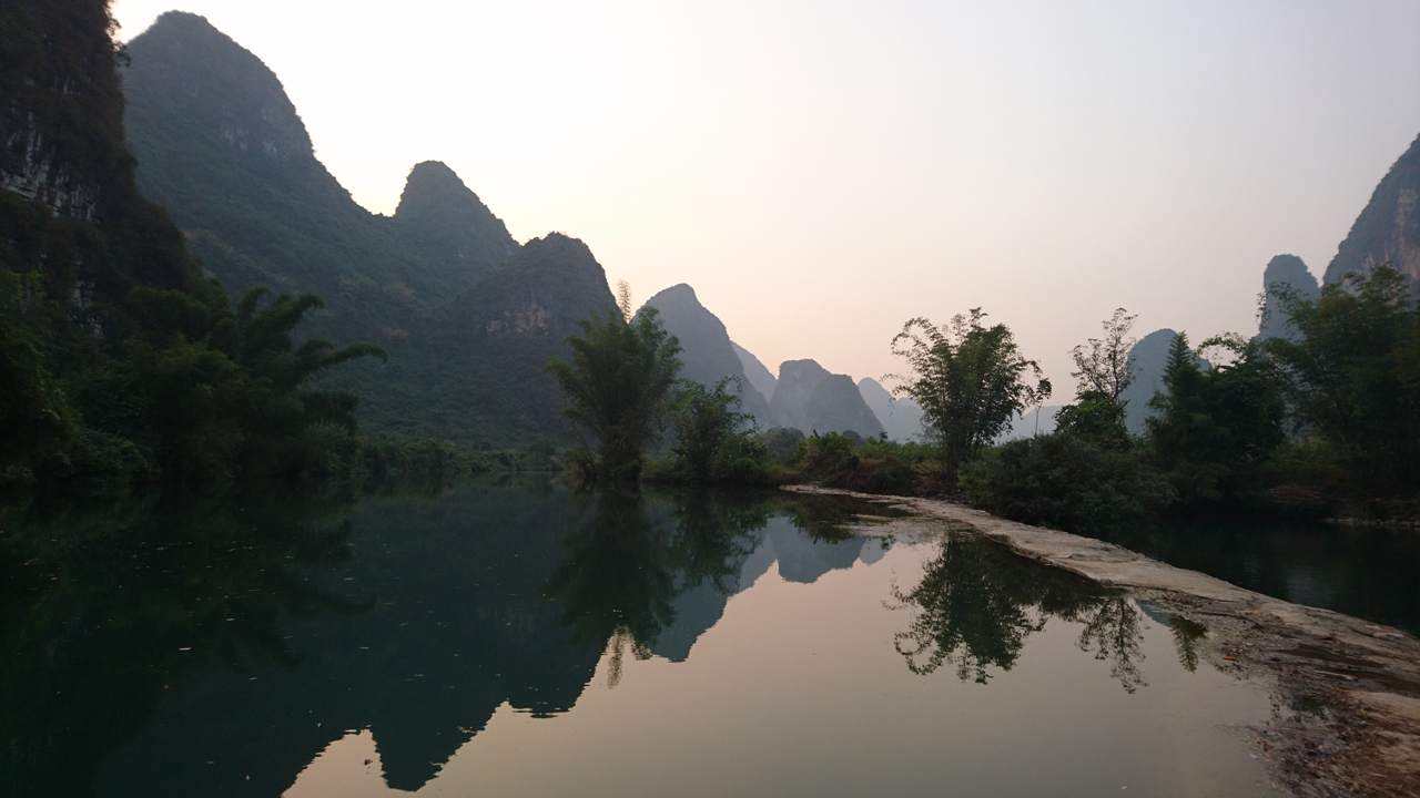 Yuangsho – Yulong River